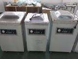 苏州茶叶真空包装机 食品真空包装封口机