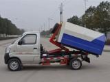 重庆挂桶垃圾车,餐厨垃圾车厂家咨询