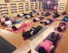 瑜伽梵羽新洲-每天一小时,给你健康 自信