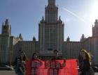 新疆超人气培训 金牌俄语