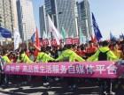 郑州新媒体营销 微信公众号推广 营销 自媒体公司