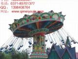 飓风飞椅 摇头飞椅 儿童游乐设备 热销游乐  郑州奇美 厂家