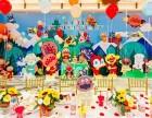 乌鲁木齐艾维汀婚礼会馆亲手打造高颜值宝宝宴,保证嗨翻天!