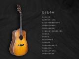 天津市森牌吉他专卖店