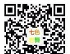 2016年中国攀岩俱乐部联赛南宁海选赛(七色岩馆)