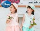 国内一线品牌童装批发迪士尼0.5折起 童装招商加盟