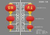 宁夏炫彩视界广告传媒_专业的灯笼公司——乌审旗灯笼