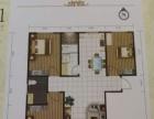 凯瑞庄园楼,每平4050,可直接改名(可贷款)
