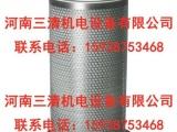 十堰复盛空压机配件代理商原装 空气滤芯
