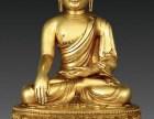 2019年铜鎏金观音佛像近期拍卖价格是多少