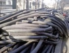 广州废旧电缆线回收