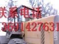 新款:二手柳工855n856装载机出售九成新免运费