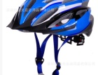 一体成型骑行头盔 山地车头盔 头盔工厂头盔批发商 超轻头盔