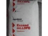 供应高熔指注塑LLDPE/LL6201XR/埃克森美孚/线性聚乙