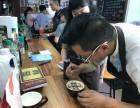 成都学咖啡,高薪就业推荐布洛咖啡学院