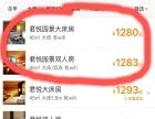 震惊!广州富力君悦五星级酒店一晚只要888!