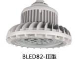 永乐防爆灯BLED82型