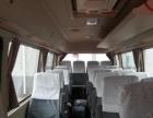 年底预约婚庆旅游23座中巴--蓟县,北京,河北