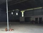 曹溪坑头新村 仓库 300平米