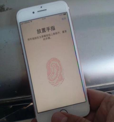 有保修苹果7 内存128G手机