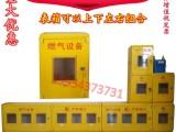 供应优质玻璃钢燃气表箱 山东煤改天燃气专用计量箱厂家