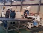 柜体数控板材裁料机,数控开料机巢湖板材数控裁料机设备经销商