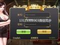 香港星力游戏第八代手游平台运势怎么样