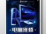 榆林麒誉专业靠谱的电脑维修公司 价合理业界楷模
