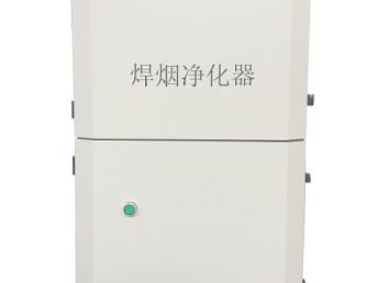 河南省环保焊接烟尘过滤器,高净化率滤筒除尘设备