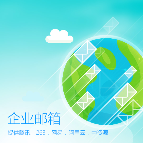 罗湖网站建设,福田网站建设,南山网站建设,宝安,龙岗网站建设