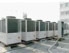 无锡中央空调回收公司 无锡二手中央空调回收 高价回收制冷设备