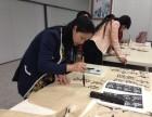 北京西城区成人书法班