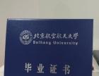 镇江西府自考培训班,镇江成人高考远程教育大学报名点