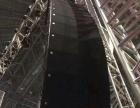 内蒙古灯光,音响,LED屏,舞台桁架租赁