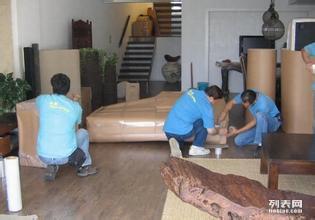 专业居民搬家 长途中小型搬家 欢迎来电.