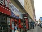 出租延庆-延庆城区17平米商业街卖场2000元/月
