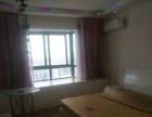 大学城金榜花园3室2厅1卫合租房550