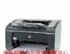 打印机加粉、更换硒鼓,打印机复印机维修