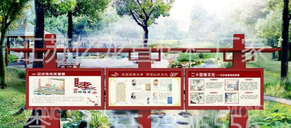广告公司**宣传栏厂家,江苏亿龙标牌
