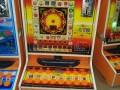 杭州情深似海水果跑灯机多少钱一台哪里有卖