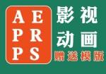 北京专业AE培训班 影视动画培训 后期剪辑合成培训 小班授课