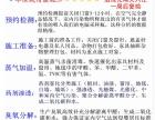 深圳市甲醛检测