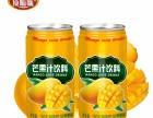芒果汁饮料代理 顶呱呱180ml芒果汁