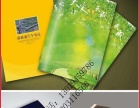 直接印厂,画册,期刊 说明书 台历挂历 手提袋贺卡