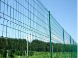 专业生产销售高速公路铁路防护栅栏厂区隔离围网