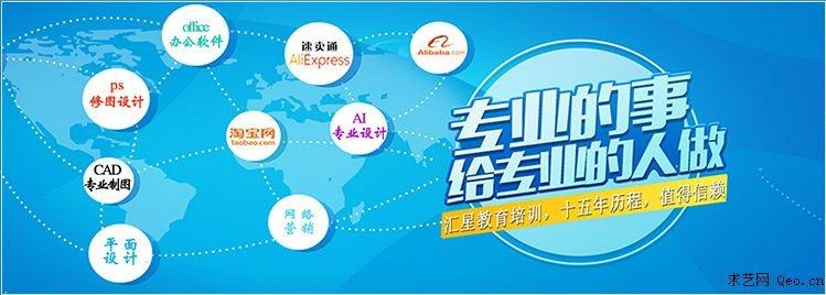 杭州学好办公软件白领女性必掌握的电脑技能