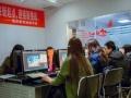 镇江专业电脑培训机构,办公电脑操作培训班来大市口西府教育