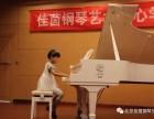北京佳茵钢琴少儿成人乐器钢琴海淀区朝阳区学钢琴乐器