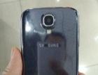 三星9508V_S4手机出售