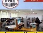 上海建筑电工证考证培训,低压电工证考证